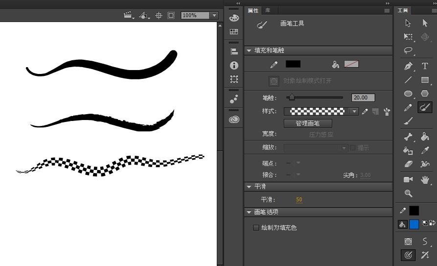 Adobe Animate CC 2017 v16.5.0.100 Win/Mac 多语言中文注册版