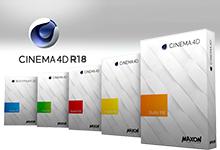 Maxon CINEMA 4D Studio vR18.057 Retail 正式注册版/中文版/英文版附注册机-C4D R18三维软件-联合优网