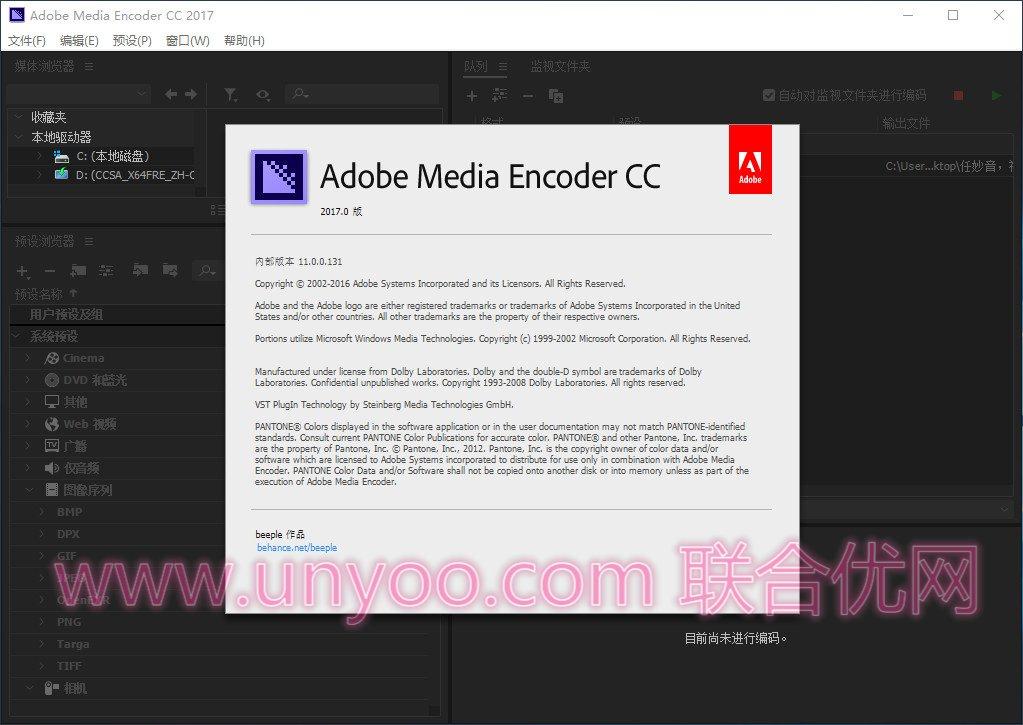 Adobe Media Encoder CC 2017 v11.1.2.35 Win/Mac多语言中文注册版