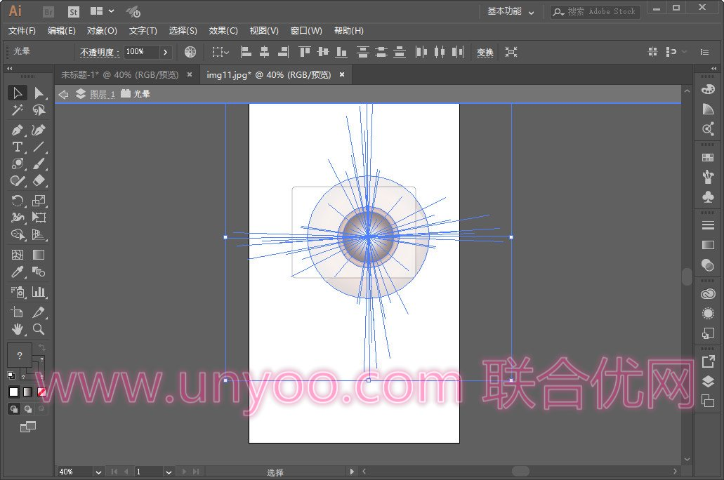 Adobe Illustrator CC 2017 v21.1.0 x64 Win/Mac 多语言中文注册版