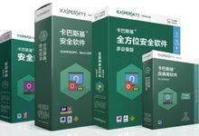 卡巴斯基反病毒2017 v17.0.0.611.11840 简体中文官方免费正式版-国产吧