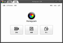 Honeycam 1.04 多语言中文注册版-GIF动画录制工具-联合优网