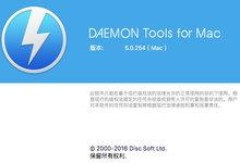 DAEMON Tools 5.0.254 MacOSX 多语言中文注册版-联合优网