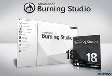 Ashampoo Burning Studio v18.0.8.1 多语言中文注册版-阿香婆刻录-联合优网