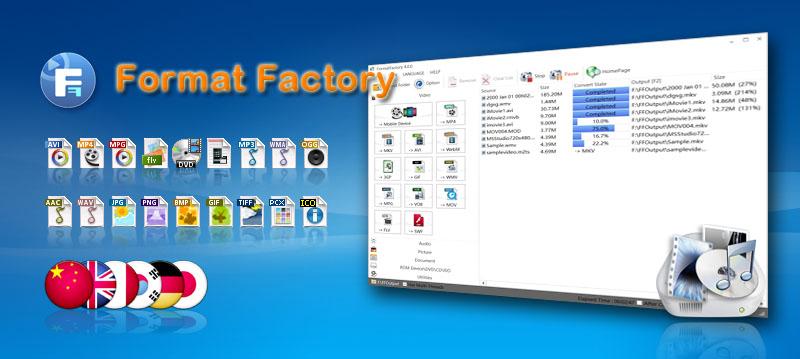 FormatFactory v5.0.1.0 多语言中文正式版-格式工厂-音视频转换