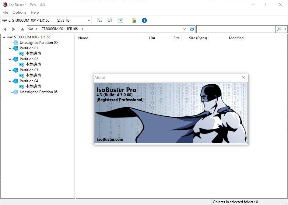 IsoBuster Pro v4.3 Build 4.3.0.00 多语言中文注册版附注册码