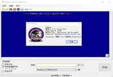 PIDKey 2.1.2 build 1017 多语言中文版-密钥批量检测工具-联合优网