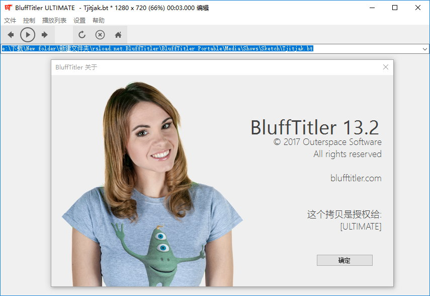 BluffTitler Ultimate v14.7.0.0 多语言中文注册版-3D字幕制作编辑
