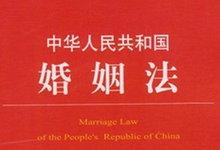 最高法对婚姻法24条补充规定:非法债务将不受保护-联合优网