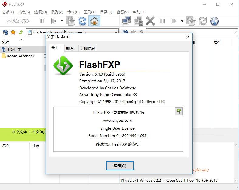 FlashFXP 5.4.0 Build 3966+Portable 多语言中文注册版-FTP/SFTP客户端