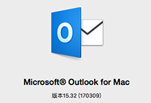 Microsoft Outlook 2016 for Mac 15.34 VL多语言中文企业授权版-联合优网