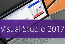 Visual Studio 2017 v15.6.7 正式版附注册码Key-简体中文/繁体中文/英文版-联合优网