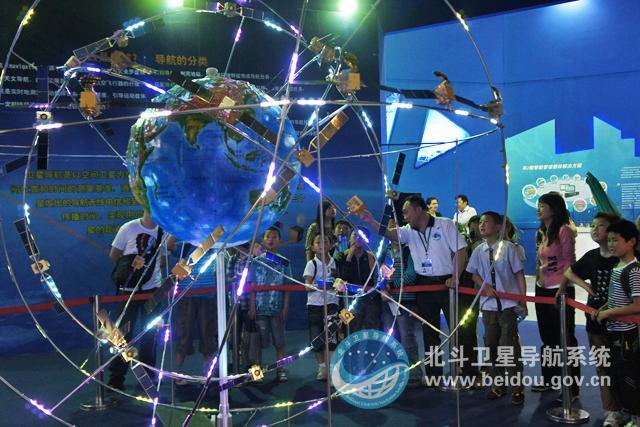 """我国推出自主研制的""""米级快速定位北斗芯片"""",中国北斗卫星导航进入米级定位时代"""