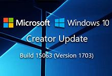 Windows 10 创意者更新正式版RTM日期及ESD镜像曝光(附下载地址)-联合优网
