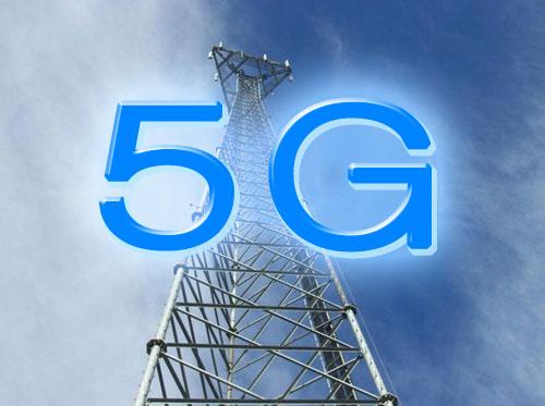 工业和信息化部获悉:中国已建成全球最大5G试验网