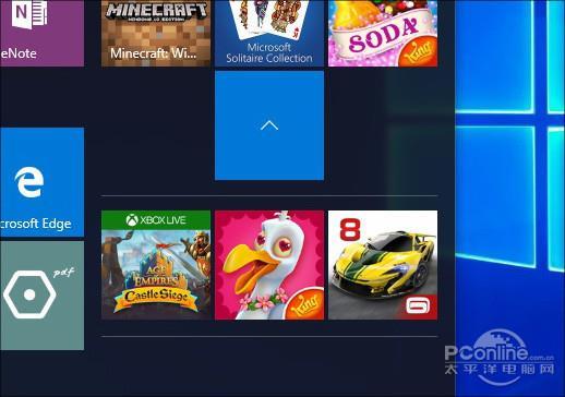 详解RTMWindows 10 RS2 创作者更新最终版详解:最完美!玩游戏爽了
