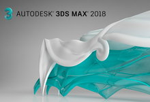 Autodesk 3DS Max v2018.4 多语言中文注册版附注册机-联合优网
