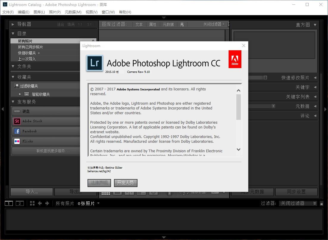 Adobe Photoshop Lightroom CC v6.12 Final Win/Mac多语言中文注册版