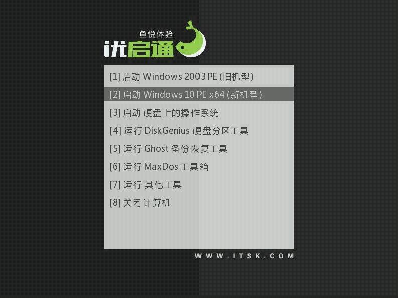 优启通 v3.3.2018.0320 (2018.04.16 发布)-U盘PE装机必备
