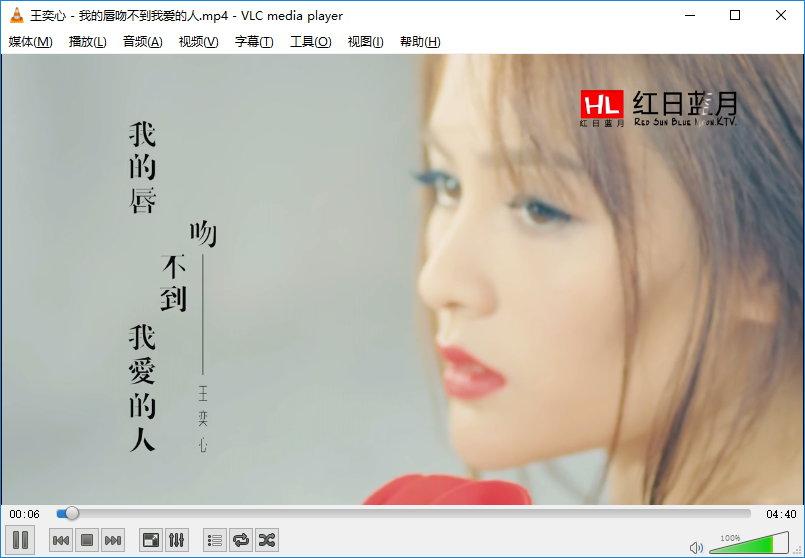 VLC Media Player v3.0.8 多语言中文正式版-开源跨平台多媒体播放器
