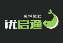 优启通 v3.5.2019.0928 (2019.10.26 发布) -U盘PE装机必备-亚洲在线