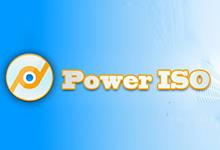 PowerISO v7.3 x86/x64 多语言中文注册版附注册机-光盘映像编辑-联合优网