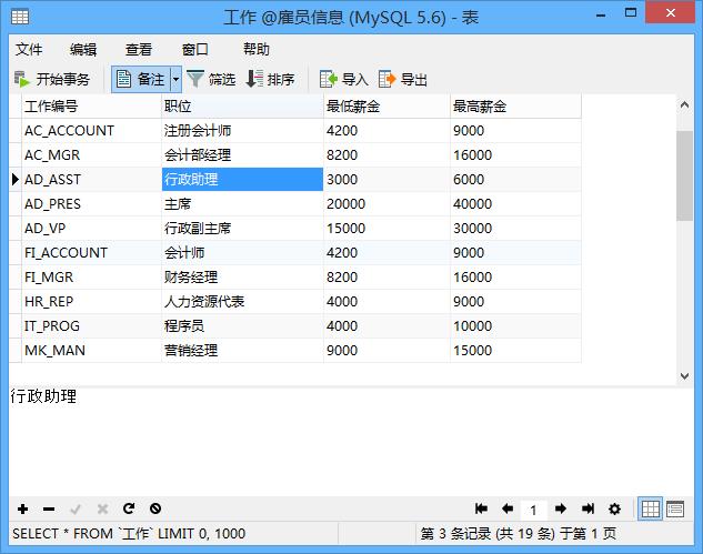 Navicat Premium v12.1.25/12.1.27 Win/Mac 简体中文/繁体中文/英文注册版-数据库管理工具