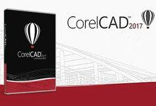CorelCAD 2017 v17.0.0.1310 多语言中文注册版-三维制图-欧美青青草视频在线观看