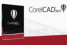 CorelCAD 2017 v17.0.0.1310 多语言中文注册版-三维制图-联合优网