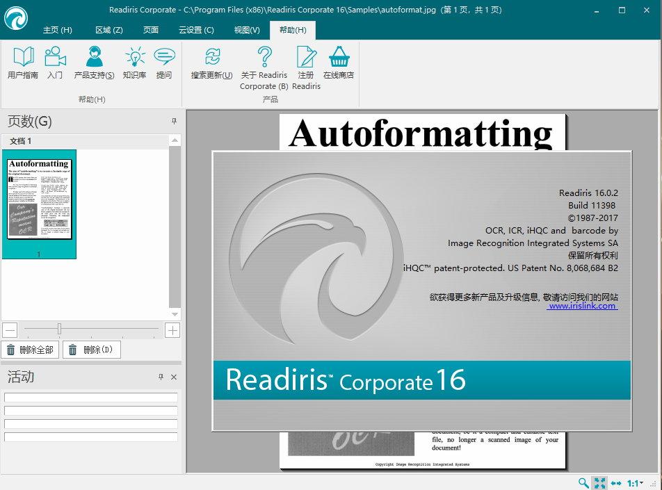 Readiris Corporate v16.0.2 Build 11398 多语言中文注册版-OCR光学文字识别