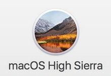 苹果正式发布macOS High Sierra桌面操作系统 带来全新APFS文件系统-联合优网