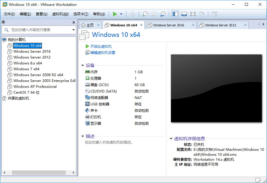 VMware Workstation Pro v14.1.1 Build 7528167 多语言中文正式注册版