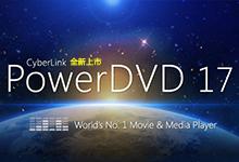 Cyberlink Power DVD Ultra v17.0.2508.62 多语言中文注册版附注册机-联合优网