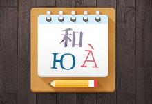 Poedit Pro v2.0.7 Build 5278 多语言中文注册版-汉化工具-联合优网