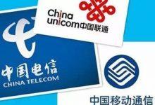 自2017年9月1日起,三大电信运营商全面取消国内手机长途和漫游通话费(不含港澳台)-联合优网
