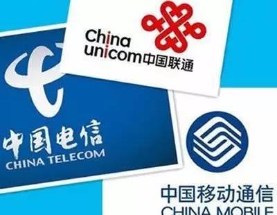 自2017年9月1日起,三大电信运营商全面取消国内手机长途和漫游通话费(不含港澳台)