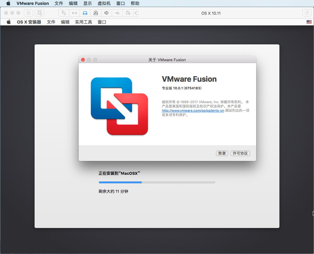 Parallels Desktop Business Edition v13.1.0(43108) for Mac 多语言中文正式注册版