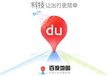 百度地图 v10.2.0 官方正式版 for Android-增加了跑步模式-联合优网