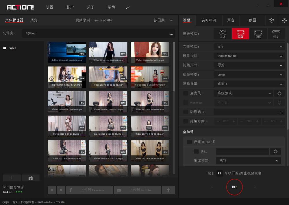 Mirillis Action! v4.16.1 多语言中文注册版-高清屏幕录像软件