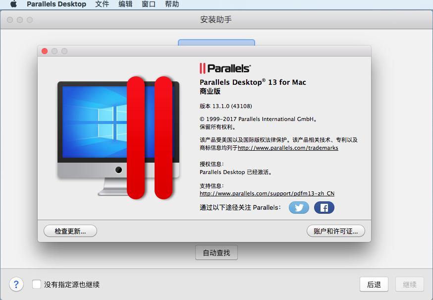 Parallels Desktop Business Edition v13.2.0(43213) for Mac 多语言中文正式注册版