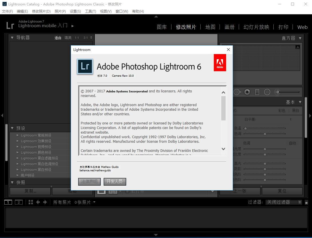 Adobe Photoshop Lightroom Classic CC 2018 v7.5.0.10 Final x64 Win/Mac 多语言中文注册版