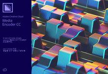 Adobe Media Encoder CC 2018 v12.0.0.202 x64 Win/Mac 多语言中文注册版-视频编码器-联合优网