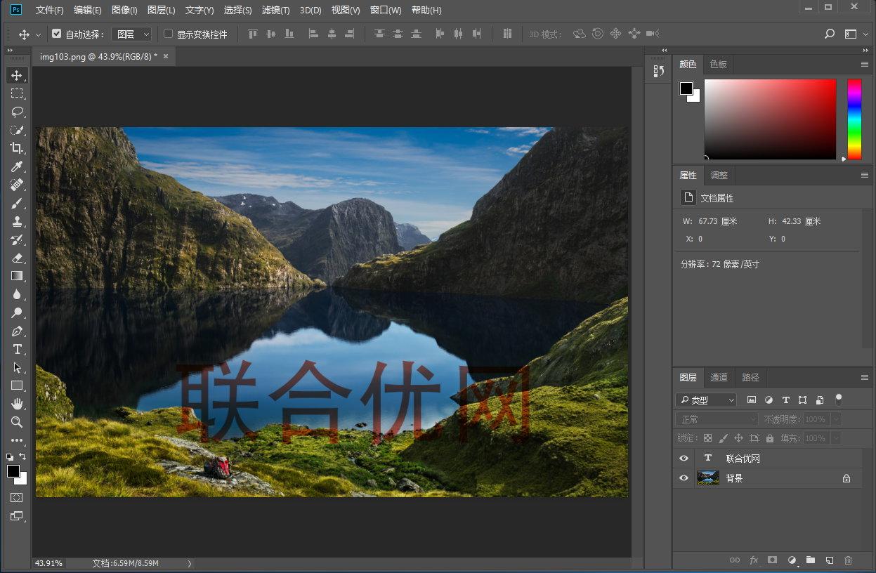 Adobe Photoshop CC 2018 v19.1.0.38906 x64/x86 Win/Mac 多语言中文注册版-图像处理