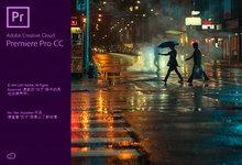Adobe Premiere Pro CC 2018 v12.0.0.224 x64 Win/Mac 多语言中文注册版-视频编辑-联合优网