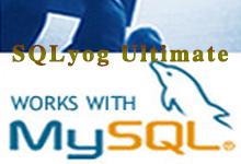 SQLyog Ultimate v12.5.0  多语言中文注册版附注册码-联合优网