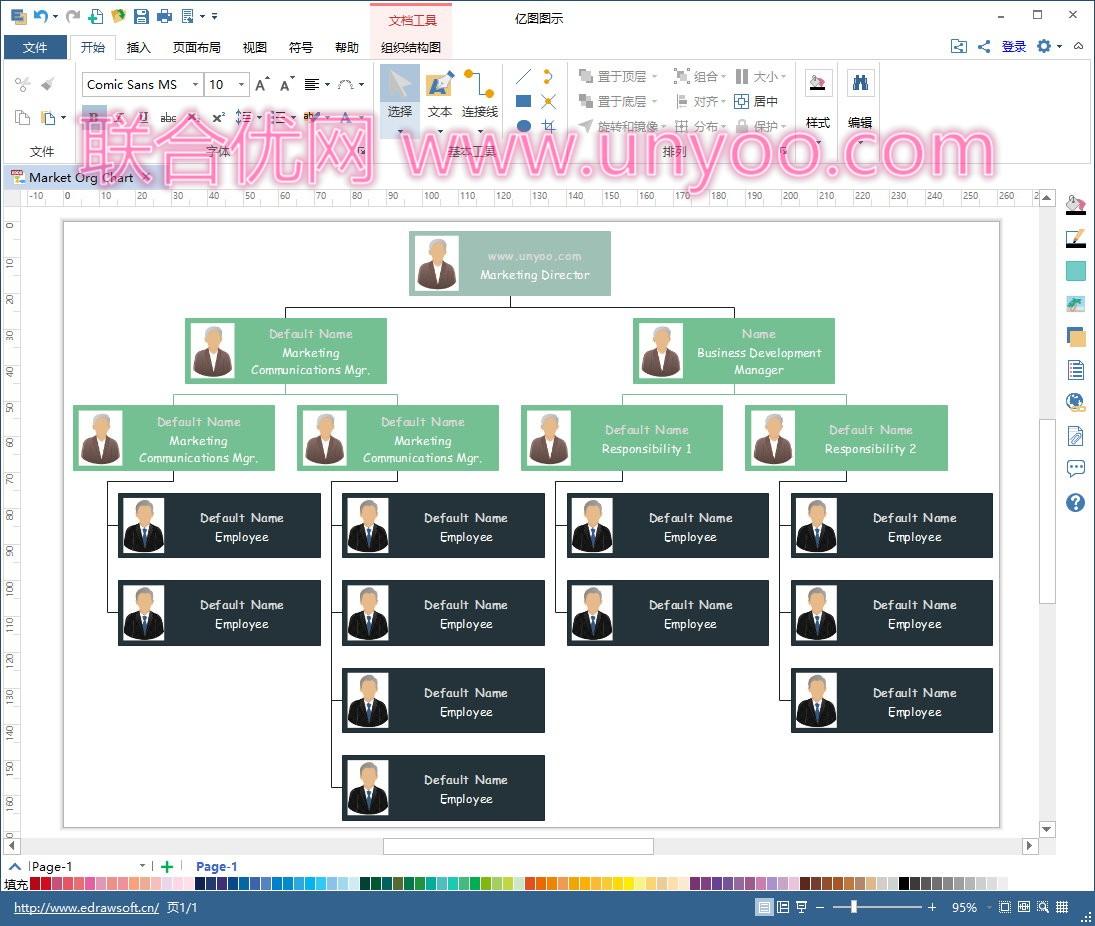 亿图图示 Edraw Max v9.4.0 多语言中文正式注册版-图形图表设计
