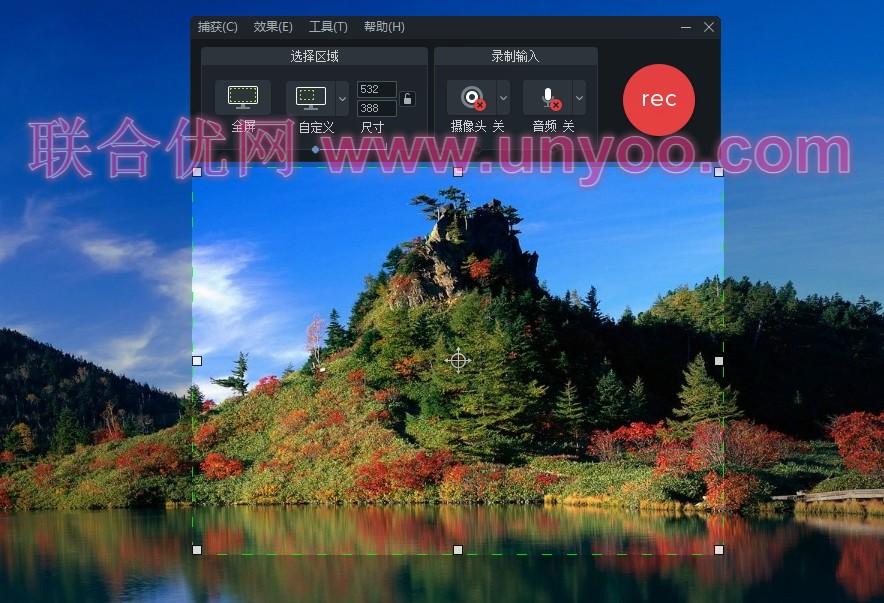 Camtasia Studio v2018.0.7 Build 4045/9.1.2 Build 3011 官网正式版附汉化补丁-屏幕录制工具