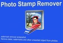 Photo Stamp Remover v10.2 多语言中文注册版-水印去除工具-联合优网