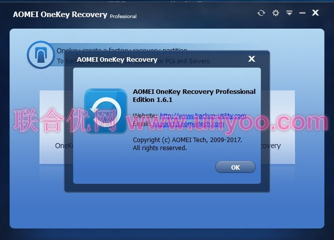 AOMEI OneKey Recovery Professional Edition v1.6.1 注册版-系统备份还原