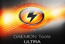 Daemon Tools Ultra v5.7.0.1284 X86/x64 多语言中文注册版-虚拟光驱-联合优网